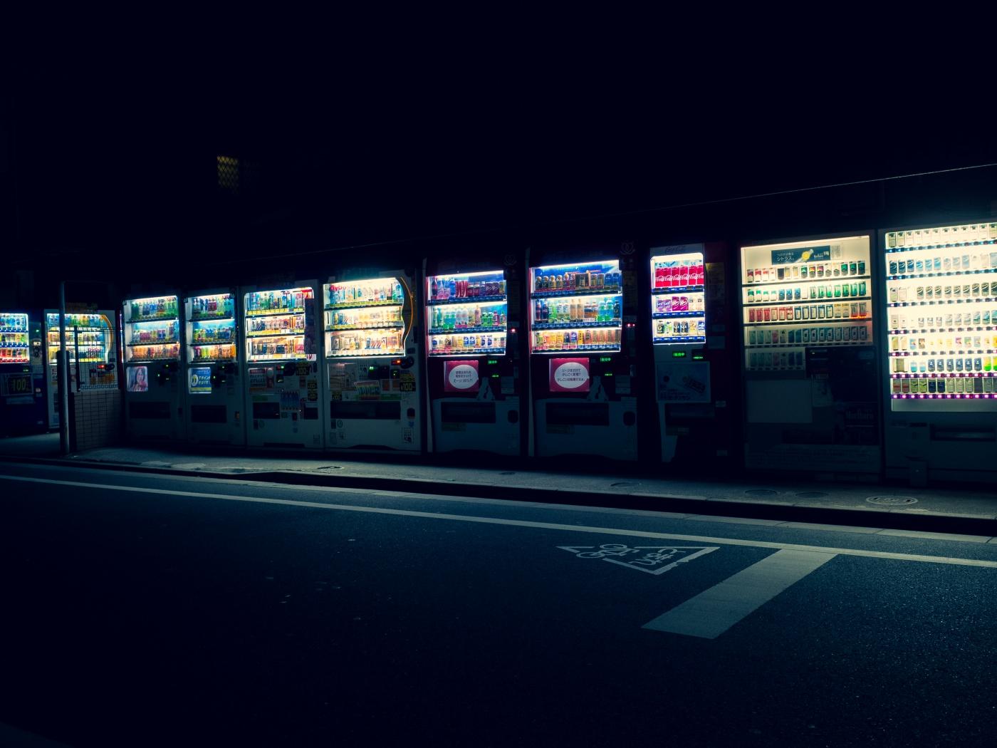 板橋区徳丸 島田たばこ店